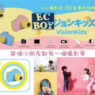 [少量現貨] VisionKids Camera 兒童相機