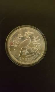1976 25 Ringgit. Malaysia old coin.