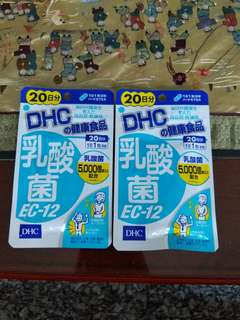 DHC supplement Probiotics