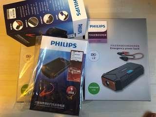 philips battery jumpstart emergency kit