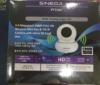 Sineoji PT716V 2 Megapixel Full HD Pan & Tilt Wireless Camera Wide Angle 120