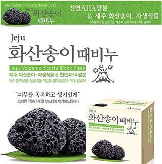 🚚 Jeju Volcanic Exfoliating Soap