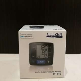 (PRICE DROPPED!) Digital Wrist Blood Pressure Monitor (Citizen)