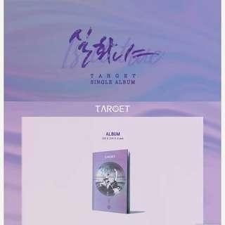TARGET SINGLE ALBUM - IS IT TRUE