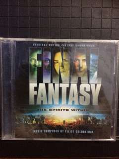 Cd 95 Final Fantasy Soundtrack