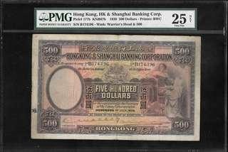 滙豐銀行1930年伍佰元(啡妹)
