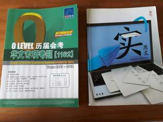 O lvl Chinese Assessment Books
