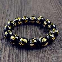 Beads Bracelet 六字真言黑玛瑙佛珠(六字大文)
