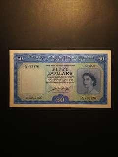 Malaya Queen $50 1953
