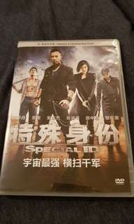 DVD Special ID movie