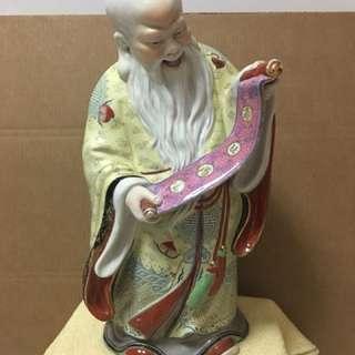 Statue of longetivity
