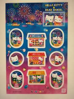 Hello kitty Japan stamps