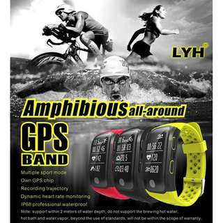🚚 30% off for the LYH-01 GPS sports watch