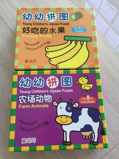 Children Chinese puzzles - 2 boxes of animals and fruits