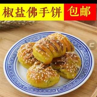 👑名點傳承🎓  潮州佛手餅  中華老字號 潮州名食  小食 點心    地區特式餅