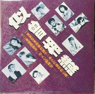 滾石精选黑㬵原版唱片
