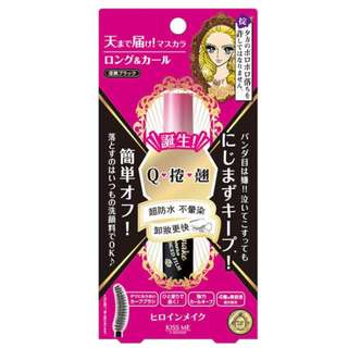 Kiss Me - Heroine Make long & Curl Mascara Advance Film 01