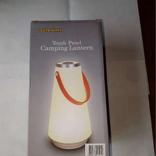 BN Camping Lantern