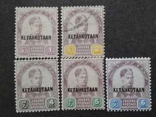 "Malaya 1892-96 Johore Sultan Abu Bakar Overprint ""Ketahkotaan"" Loose Set Short Of 3c & $1 - 5v Mint & 1v Used Stamps"