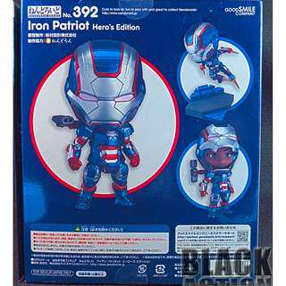 Good smile company Iron patriot