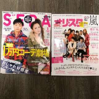 日本雜誌: Seda (219号 2010 一月), オリスタ (2014 8/18.25)