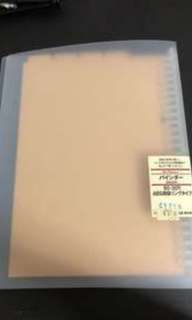 Plain translucent binder A4 30hole