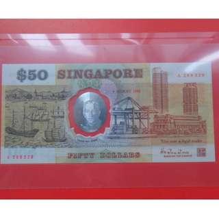 1990 Singapore 25th Anniversary $50 Commemorative Note