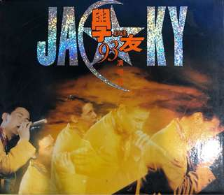 Jackie Cheung Live 1993: Limited Edition (MUSIC VCD)