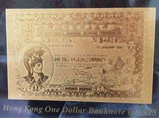 珍藏版匯豐銀行金錢幣1925年版