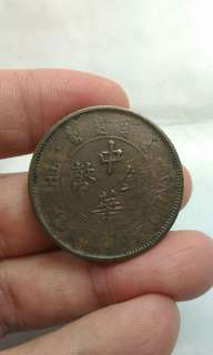 舊中華銅幣雙枚