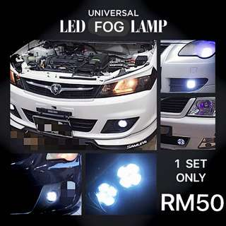 LED FOG LAMP (UNIVERSAL)