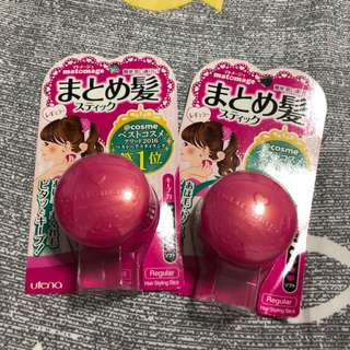 Utena matomage hair styling stick