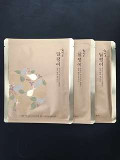🚚 GSS SALE : High Quality Facial Mask - Hwansaenggo Escargot Golden Firming Gel Mask (Facial Mask / Face Mask / Sheet Mask)