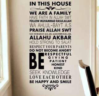 Islamic House Rules Wall Stickers / Decals