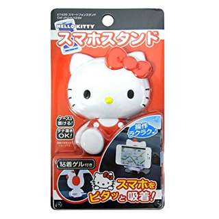 (FROM JAPAN) Seiwa Hello Kitty Car Mobile Phone Holder