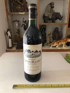 1994 vintage wine bottle(unopened)