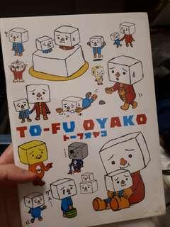 🚚 Tofu Oyako notebook