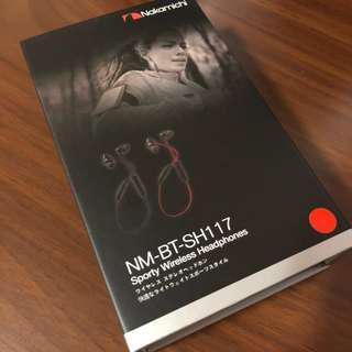 Nakamichi NM-BT-SH117 Sporty Wireless Headphones (Red)