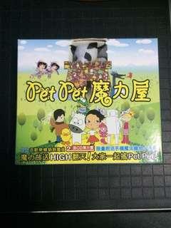 Cd 96 合辑 Promo copy