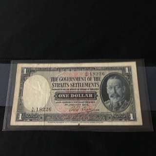 (18226) Straits Settlement $1 Note