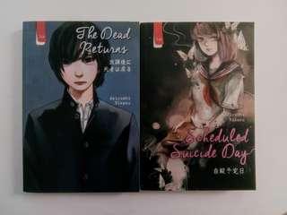 Paket Akiyoshi Rikako, The Dead Returns & Scheduled Suicide Day