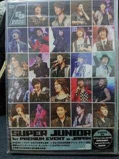 Super junior  1 st Event in Japan DVD