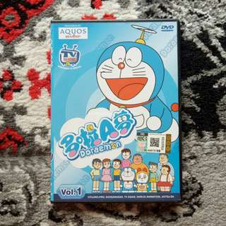 Doraemon TV Special Vol. 1 (Episode 1 - 8) [DVD]