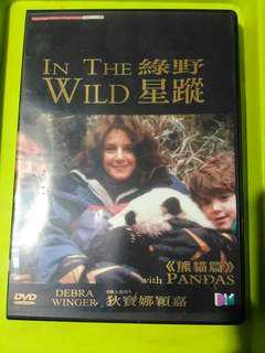 綠野星蹤 - 熊貓篇 In The Wild With Pandas DEBRA WINGER