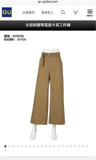 🚚 GU附腰帶寬版工作褲