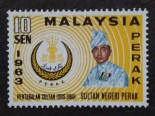 Malaysia 1963 Installation Of Perak Sultan Idris Shah Single Issued - 1v MNH Stamp