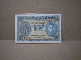 Government of Hong Kong $1, 1936