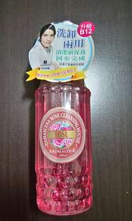 大馬士革玫瑰氨基酸淨白洗卸二用慕絲