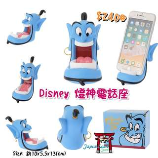 🇯🇵️️日本Disney Store - 燈神電話座