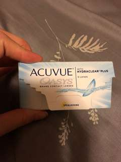 Acuvue oasys with hydraclear plus -5.75